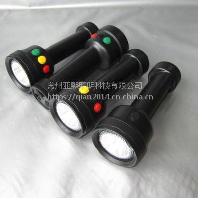 MSL4720海洋王四色/三色信号灯 多功能袖珍信号灯 固态免维护强光电筒