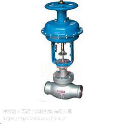 ZJHP 气动精小型焊接调节阀
