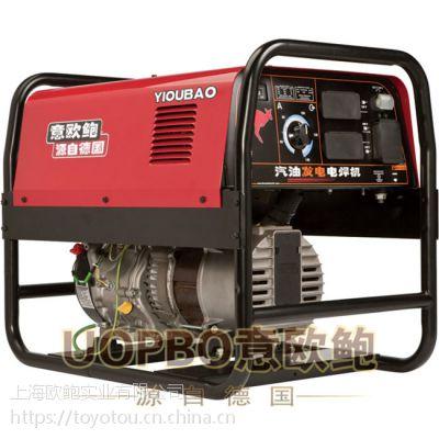 户外维修用190A汽油发电机电焊机一体机品牌
