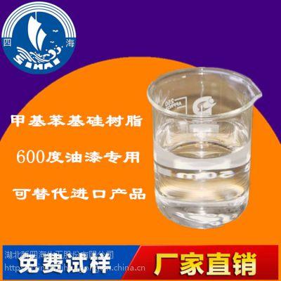 广东哪里有卖耐高温有机硅树脂 价格是多少 厂家直销高温黑漆专用有机硅树脂9602