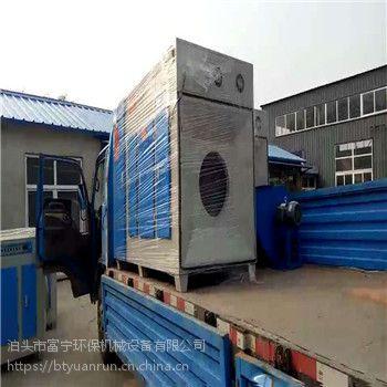 20000风量等离子光氧一体机废气处理一体机 工业废气净化设备