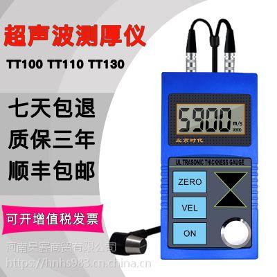 北京时代超声波测厚仪TT150