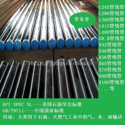 供应东光县12Cr13不锈钢管10Cr17不锈钢10Cr17不锈钢