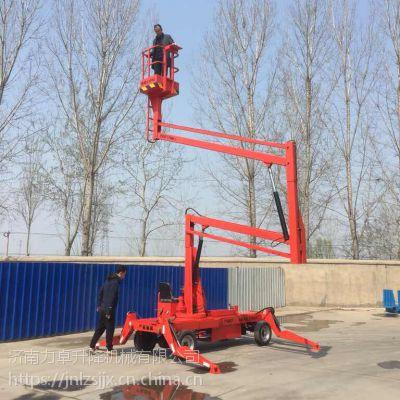 柴油机曲臂式升降机 移动高空作业平台 360度旋转升降平台