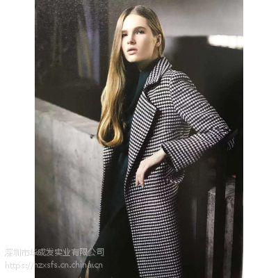 马克华菲品牌女装加盟水墨生香女装批发一手货源厂家直销