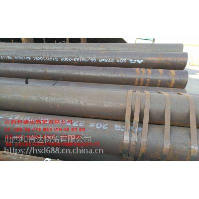 太原无缝钢管现货 安阳20#优质钢管 工地专用 售后保障