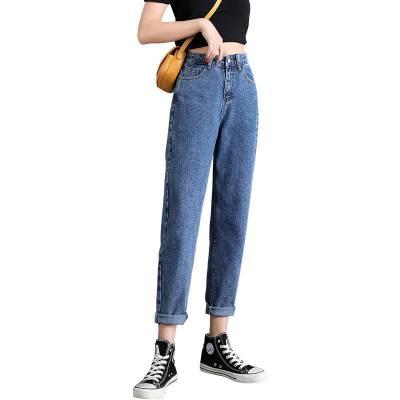 青海哪里有便宜女仔长裤批发工厂几元特价女士小脚女仔裤批发韩版女装牛仔裤批发