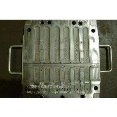 东莞大朗精密硅橡胶模具制品 供应开发专精精密表带日用品硅橡胶模具