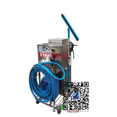 供应食品蔬菜设备清洗FC7190A/P移动式泡沫消毒机