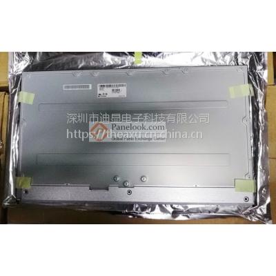 LM270WF7-SSA1 LG27寸 高分全视角无边款一体机显示屏