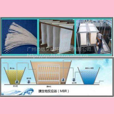 处理500吨生活污60E0025SA进口三菱MBR中空纤维膜