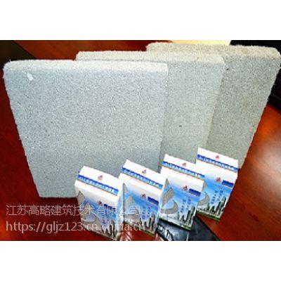 供应高略发泡水泥保温板可包工包料质优价廉