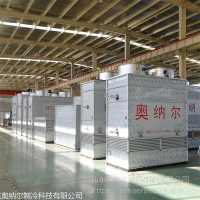 山东奥纳尔蒸发式冷凝器厂家 蒸发冷报价