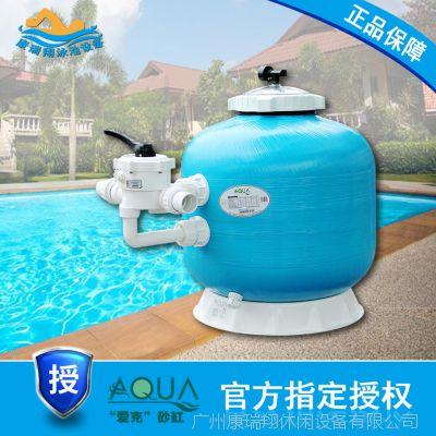 供应:爱克QS900侧式过滤沙缸【质保三年】泳池专用AQUA砂缸