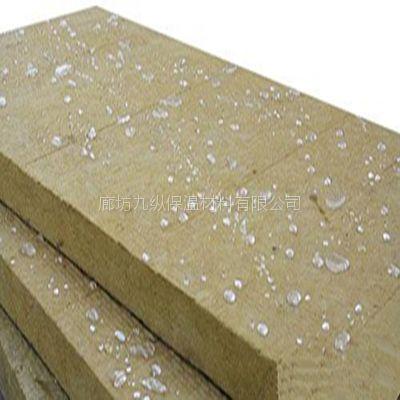 芜湖市60kg屋面岩棉保温板施工//防水岩棉板厂家每平米报价
