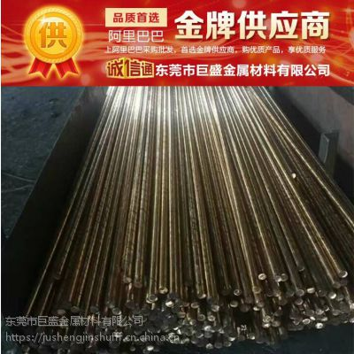 厂家直销φ10-11-12mmc5191环保磷铜棒