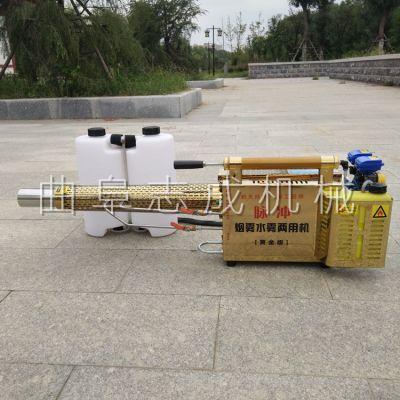 志成牌120C黄金版弥雾机 农用高压喷雾器 多功能消杀喷雾机一机多用