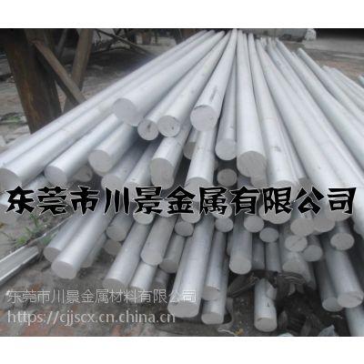 6A02-T6铝板 国标铝板 6A02六角铝棒