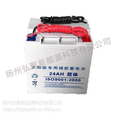 扬州弘聚新能源(在线咨询)、路灯电瓶、路灯电瓶价格