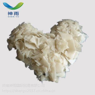Magnesium Chloride CAS 7786-30-3
