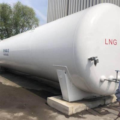 150立方液化天然气储罐,50立方液化气储罐厂家,中杰特装