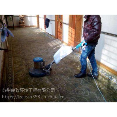 苏州地毯清洗保洁公司_苏州良致保洁公司_苏州羊毛地毯清洁_良致保洁