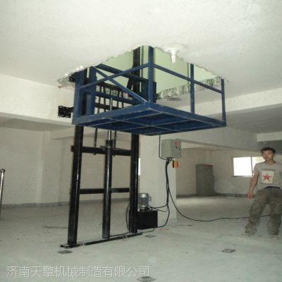 简易厂房升降货梯 导轨式链条升降平台