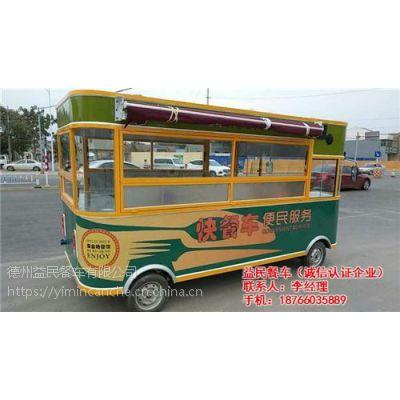 浙江流动早餐车|益民餐车|流动早餐车价格与图片
