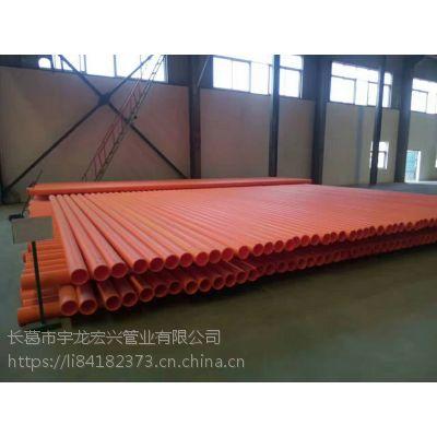 河南CPVC管、电力管、穿线管生产厂家