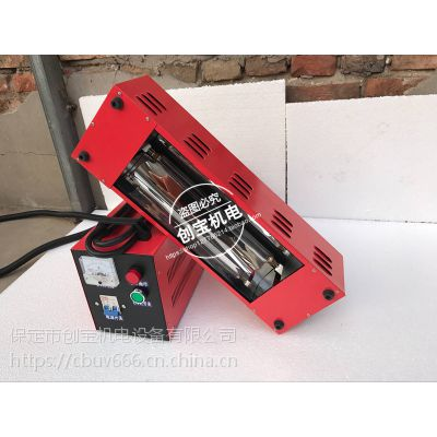 CBUV现货2kw365nm紫外线高压汞灯固化机瓷砖UV亮光油固化灯手提式