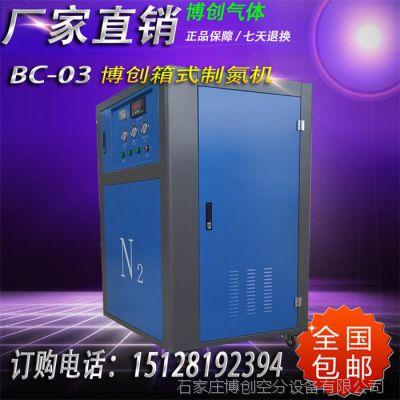 福建制氮机,博创制氮,制氮机设备