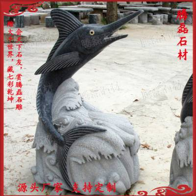 福建九龙星厂家直销景观喷水鱼 狮子头石雕 各式石雕动物喷水雕刻可订做