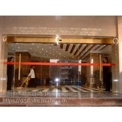 南沙酒店玻璃自动门,广州感应门(图),安装酒店玻璃自动门
