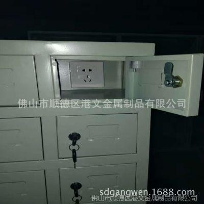 30门手机存放充电柜|存放柜|充电柜生产厂家(工厂))