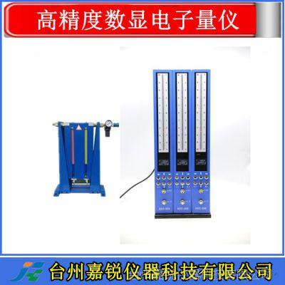 厂家直销电子柱量仪 电子量仪 气动量仪 尺寸测量仪 气动量仪测头