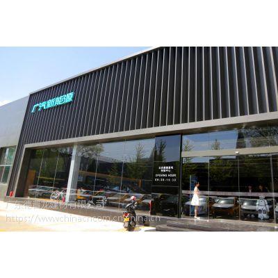 广汽新能源4S店圆孔银白色铝板生产艺流程 广汽新能源冲穿孔铝板