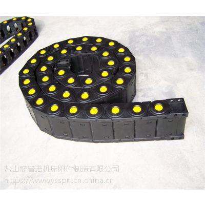 全封闭式机床塑料坦克链盛普诺定制