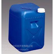 三乙基硅烷厂家直销 15998375125