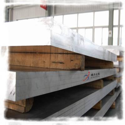 供应2A12T3铝板硬度/现货2A12铝板,T3铝尺寸规格