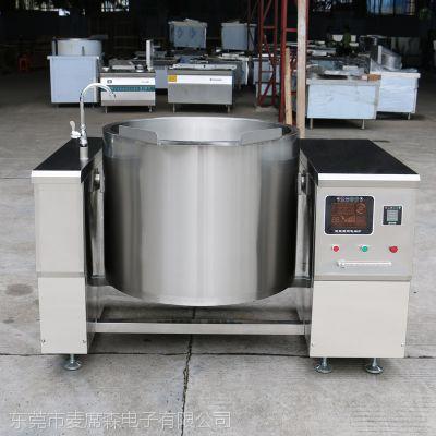 方宁可倾式电磁汤炉 不锈钢摇摆汤锅 大型电卤锅厂家