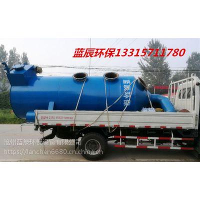 蓝辰环保活性炭废气吸附设备的工作原理及特点