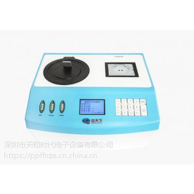 高雄液体安全检测仪-安天下液体安全检测仪