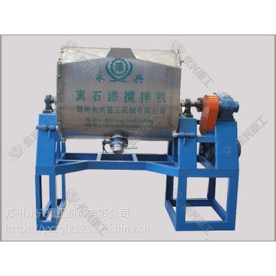 郑州永兴牌小型真石漆搅拌机设备生产厂家