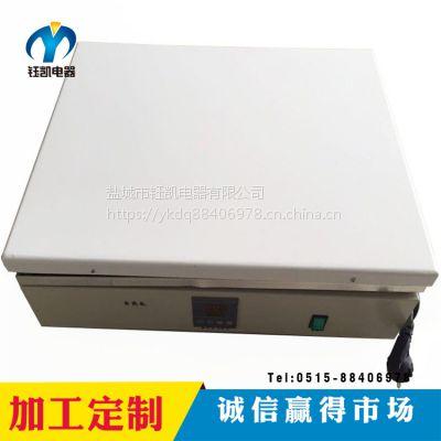盐城钰凯非标定制专业生产 陶瓷铸铝喷塑数显温控电加热台电热板