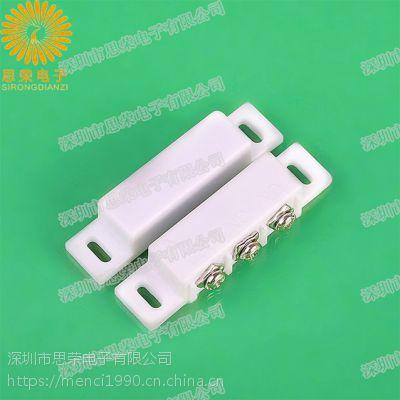 防火门门磁开关的磁力嵌入式门磁开关供应厂家