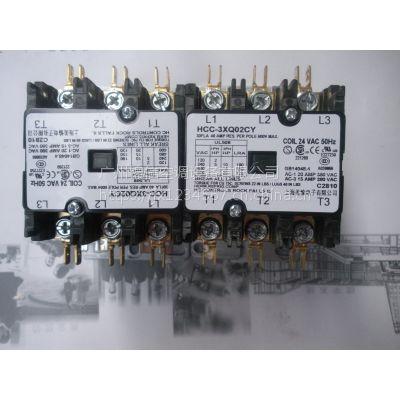 特灵空调接触器HCC-3XQO2CY HCC品牌接触器HCC-3XQO2CY