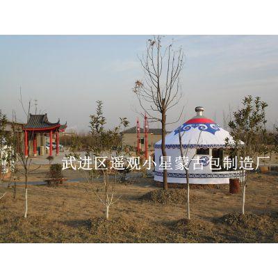 供应供应户外蒙古包帐篷【15平方 】