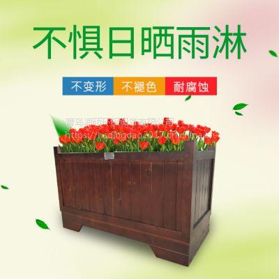 山东户外防腐木组合花箱 室外实木花箱 小区种菜盆 厂家直销 景观花池