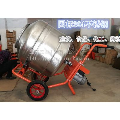 304不锈钢干粉搅拌机 混泥土小型搅拌机