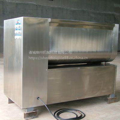 不锈钢双轴真空搅拌机 拌肉机